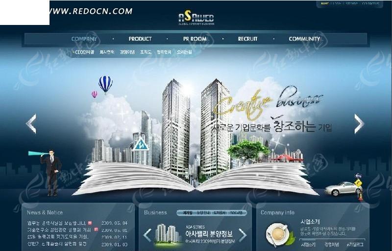 房地产销售网站模板psd免费下载_韩国模板素材图片