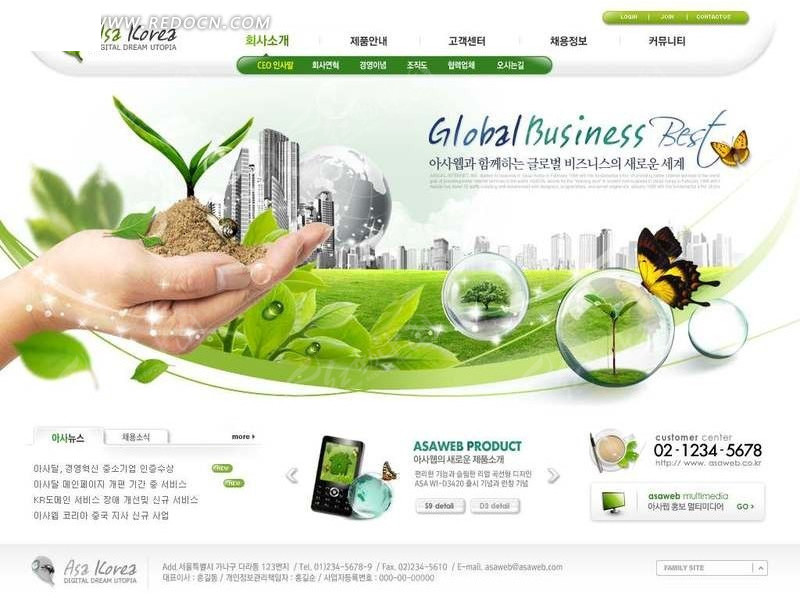 免费素材 网页模板 网页模板 韩国模板 绿色环保网站设计  请您分享图片