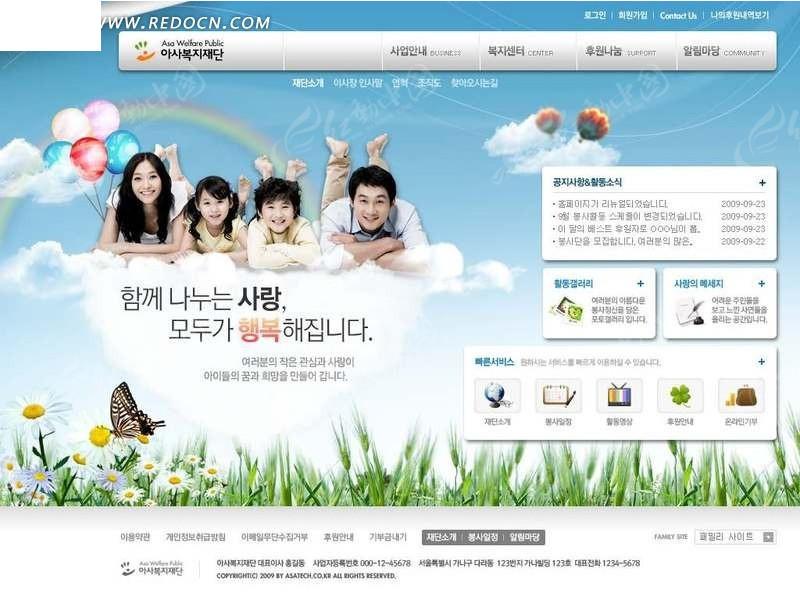 五色月成人网站_教育 教育行业 教育网站 成人童教育 网站 网站网页 网页源码 企业