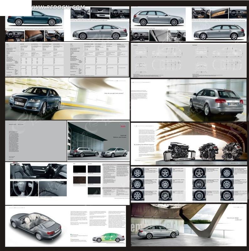 汽车制造公司画册宣传设计图片高清图片