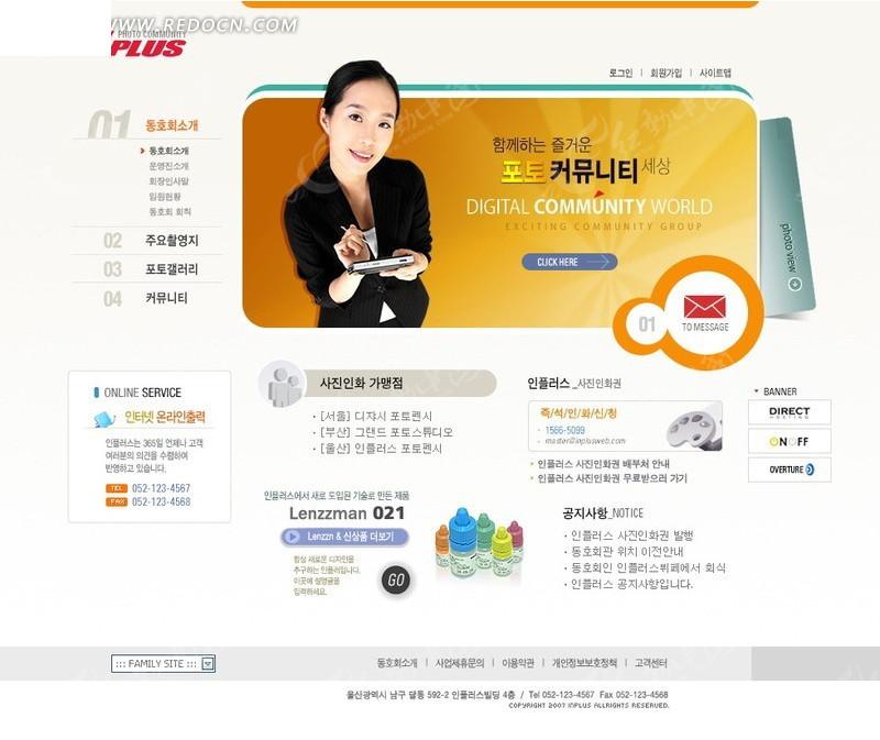 日本成人网站网址多少,日本留脚趾甲的女孩,倪妮 ...