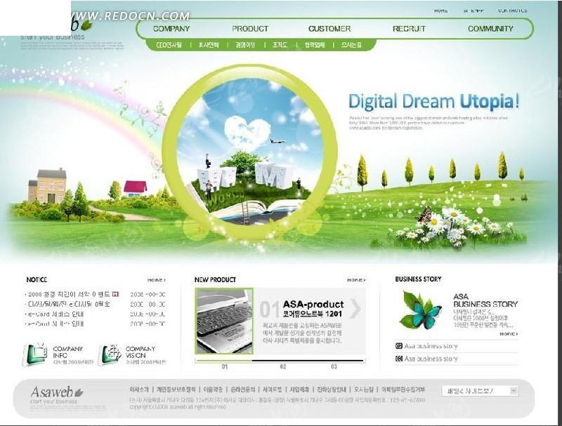 免费素材 网页模板 网页模板 韩国模板 环保宣传网站设计  请您分享图片
