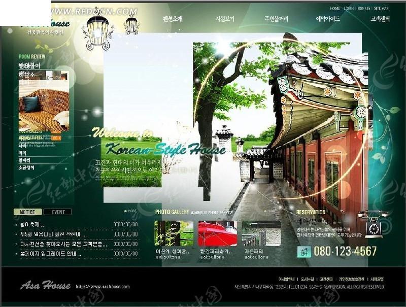 休闲旅游网页设计图片