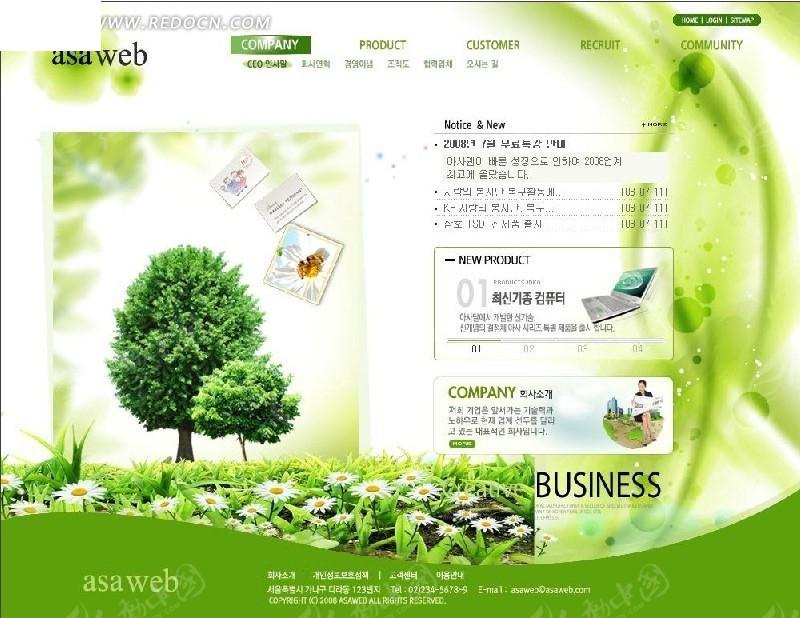 绿色环保网页设计图片