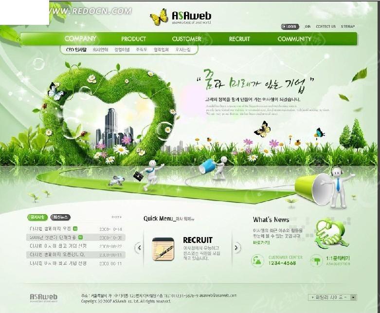 环保网站设计模板_韩国模板三面房屋设计图图片
