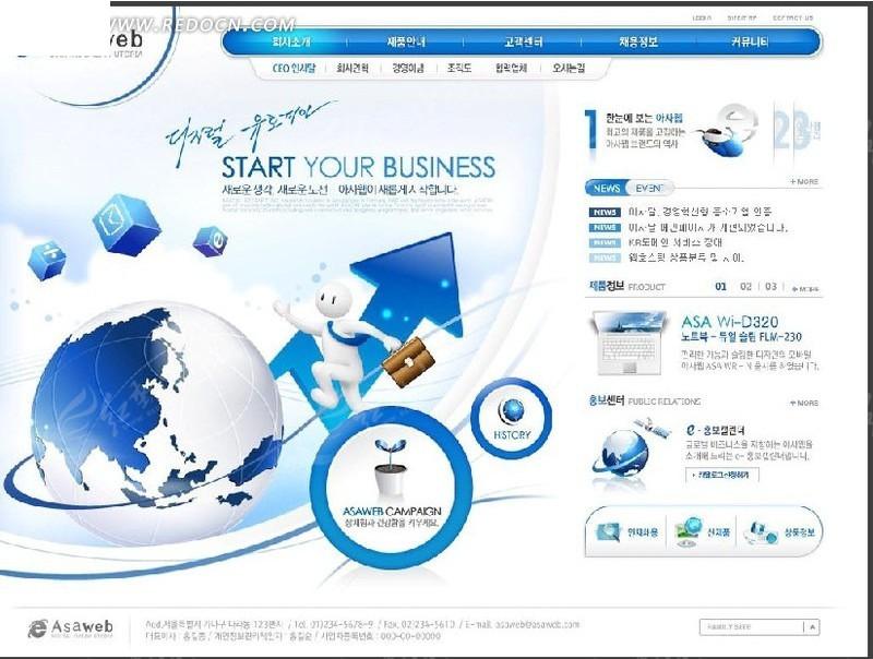 科技网站设计模板