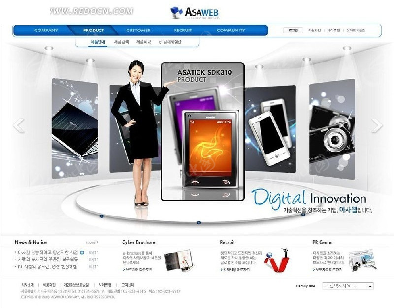 电子产品网上商城网页模板
