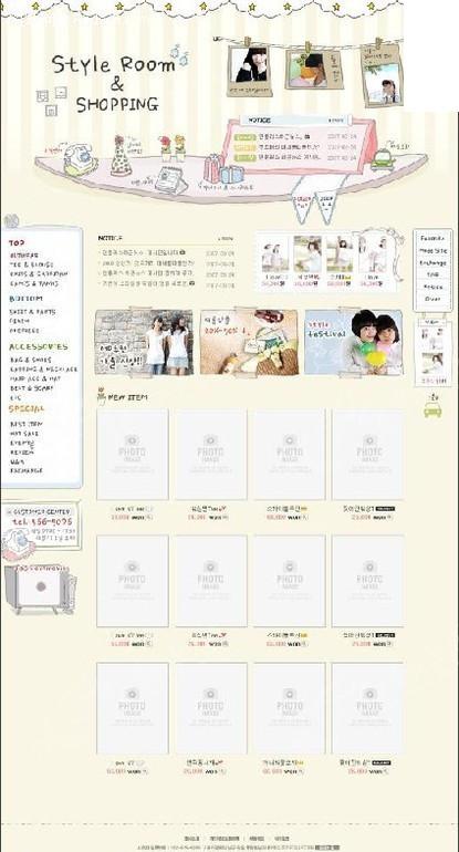 韩国购物网站设计模版