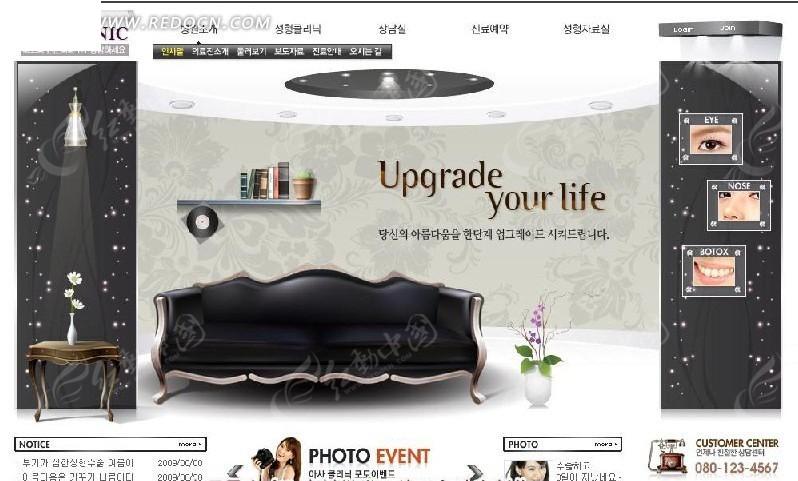 韩国家庭装饰网页模板图片