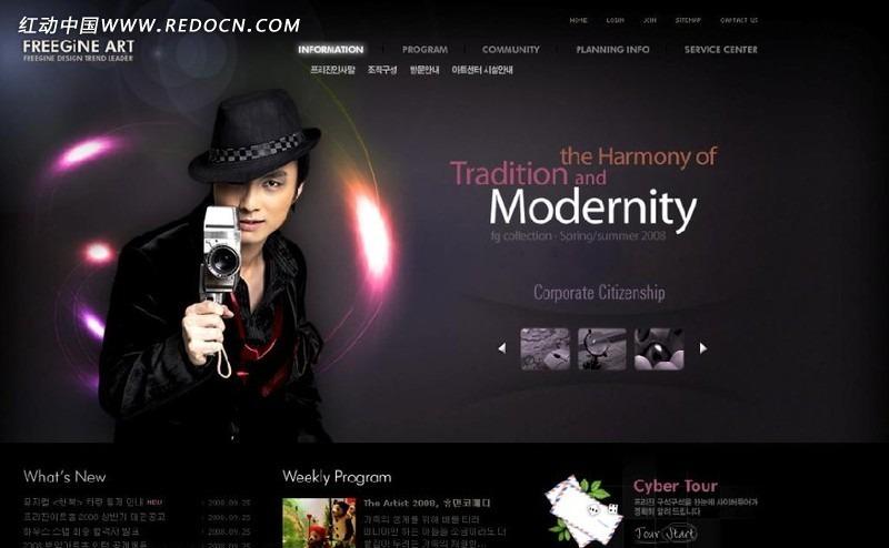 明星个人网站网页模板图片