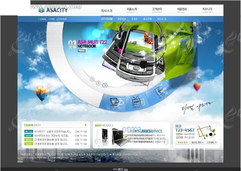 商务数码手机网站网页模板