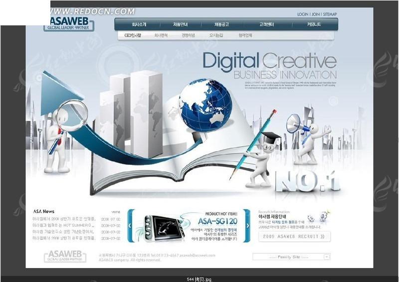 数字创意业务创新网页模板图片