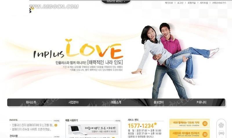 韩国婚恋网站网页模版