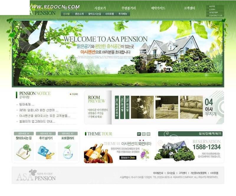 别墅设计建筑网站网页模板psd素材免费下载_红动网