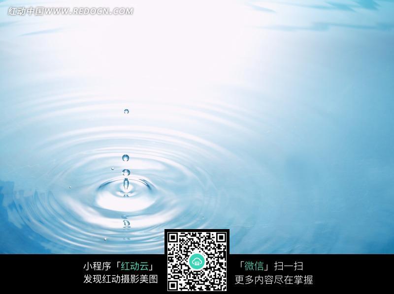 动感 水滴 波纹 浪花 透明 蓝色 创意设计 底纹素材 jpg图片素材