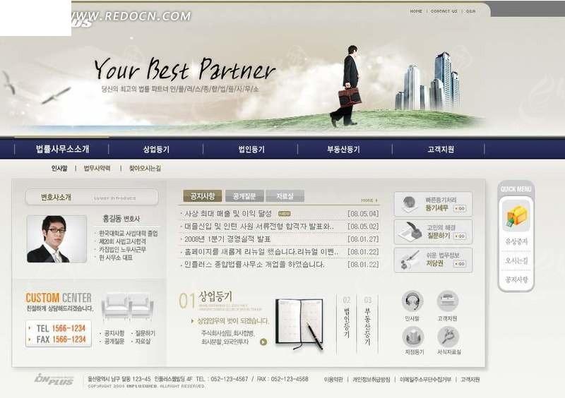 网页针视频2网站先锋_韩国商务网站网页模板