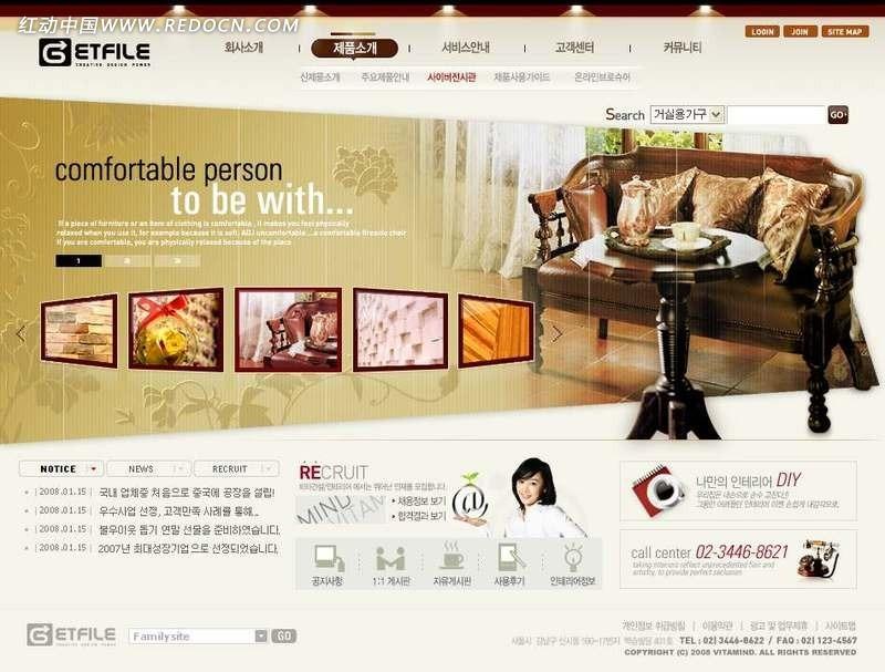 房产室内装饰网站网页模板