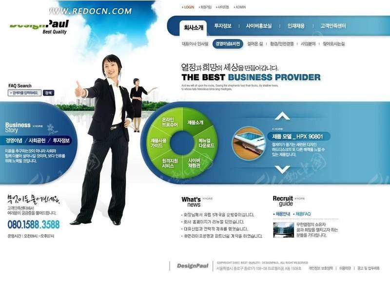产品设计公司网站首页设计