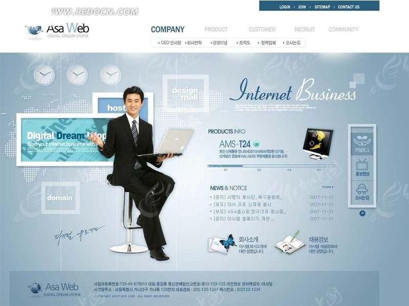 韩国电子商务企业网站网页模板