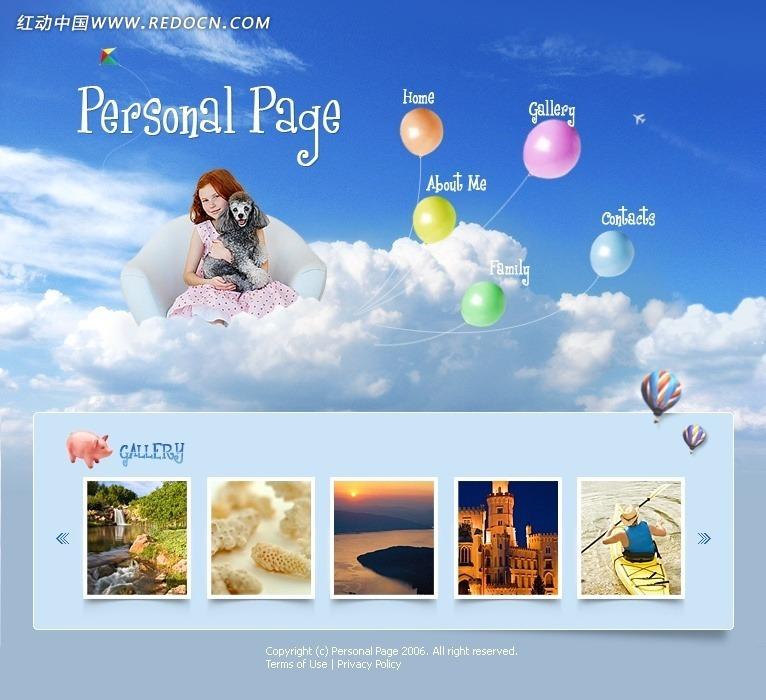 免费素材 网页模板 网页模板 欧美模板 欧美个人网站首页设计源码  请图片