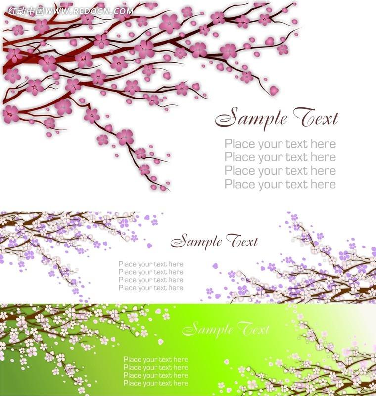桃花树枝简笔画步骤
