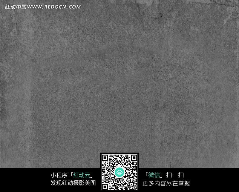 粗糙石灰墙纹理图片