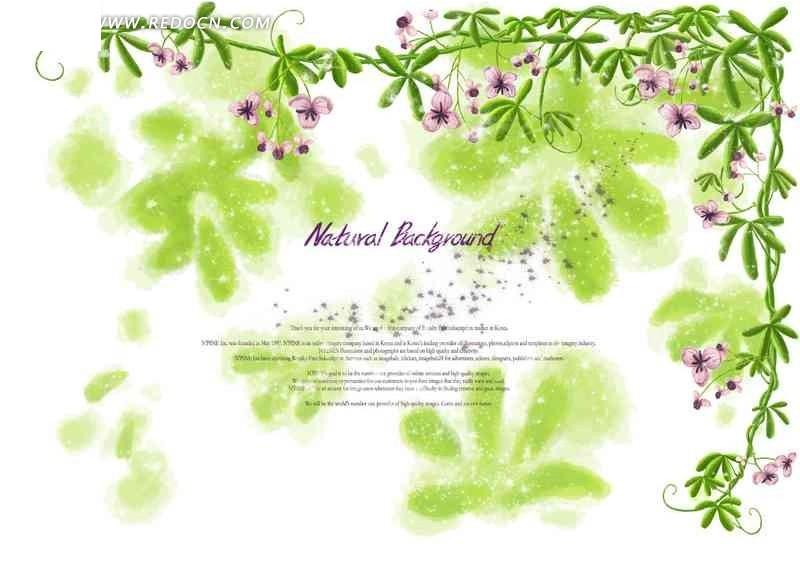 紫色小花边框背景素材