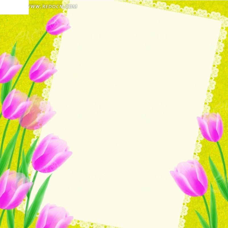 花边 背景 郁金香 相册素材 背景素材 psd分层素材 花纹 花纹素材