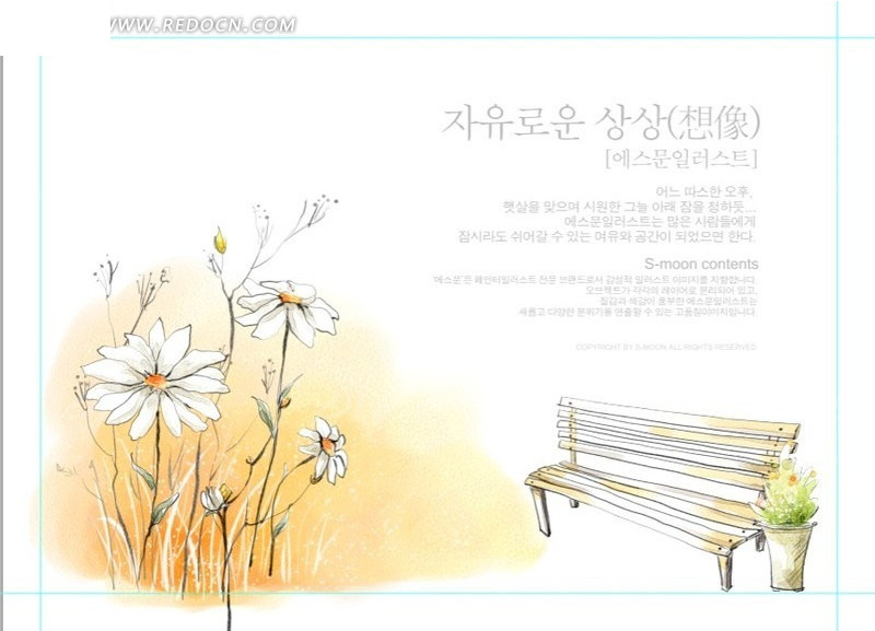 椅子和鲜花水彩手绘