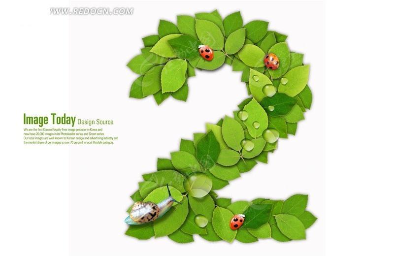 绿色树叶组成数字2图片
