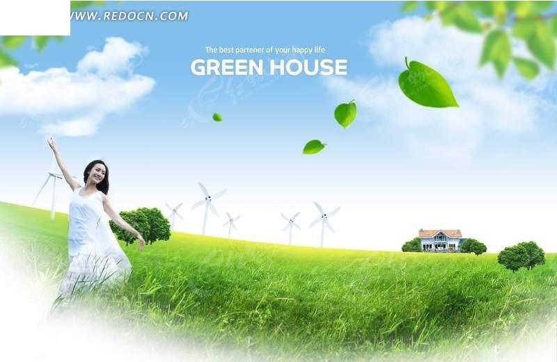 绿色草地里穿着白色裙子奔跑的美女psd编号: