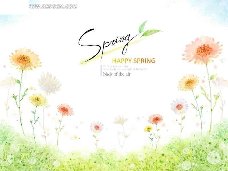 手绘彩色花朵花瓣水彩画插画设计稿件_底纹背景_红动