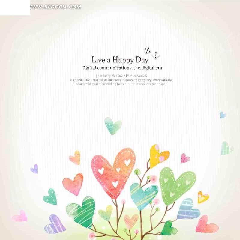 免费素材 psd素材 psd花纹边框 底纹背景 手绘彩色树枝心形插画设计