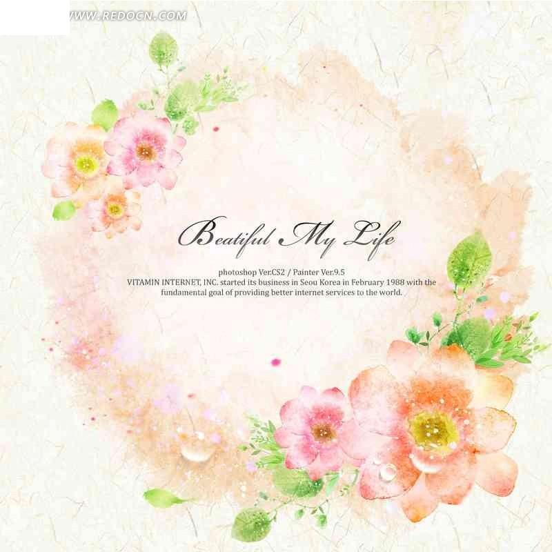 温馨背景 水彩画 花朵 手绘插画 植物素材 花瓣 花卉 英文字母  psd