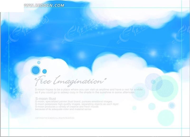 彩绘蓝天白云背景素材