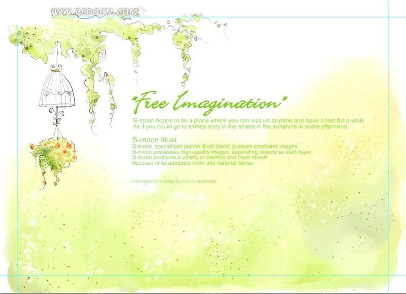 免费素材 psd素材 psd花纹边框 底纹背景 清新树林抽象水彩画模版psd