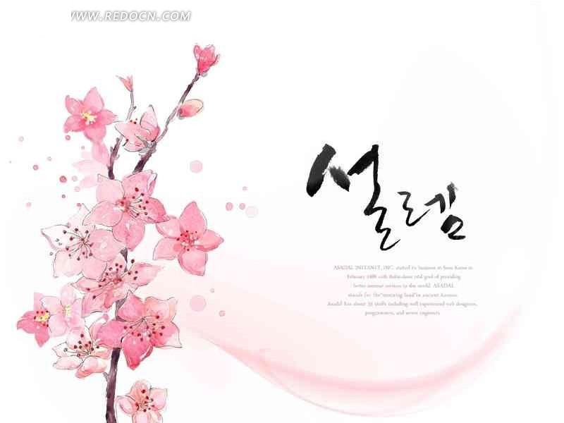 手绘桃花图片图片