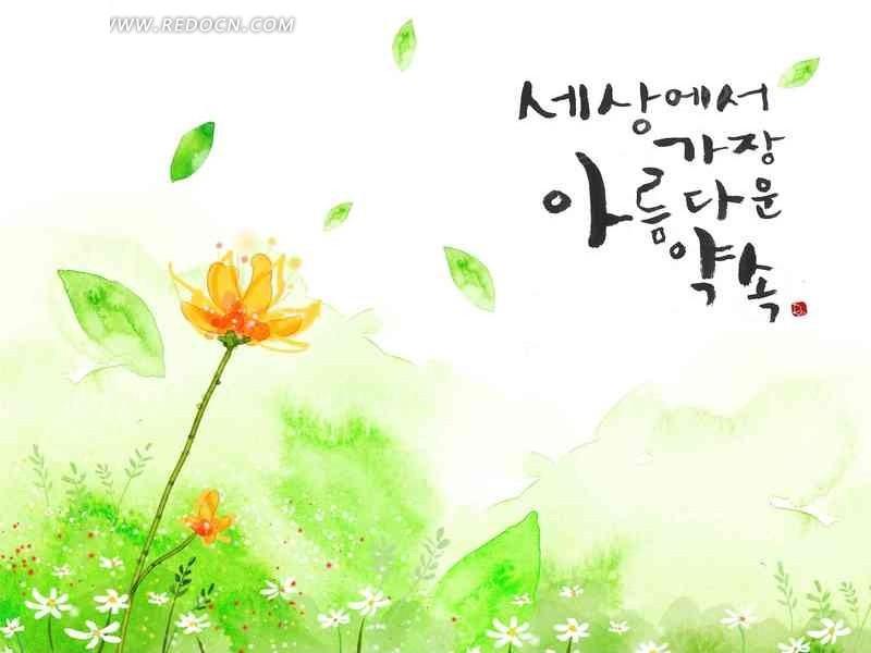 花草插画 梦幻底纹 绿色底纹 手绘卡通花卉 花朵 绿叶 水彩背景 psd