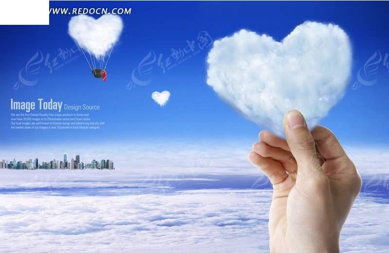 手机云朵网站白云城市白云蓝天捏着一片白云的手心形三朵心形yy懂得云层看电影的云海你可以图片