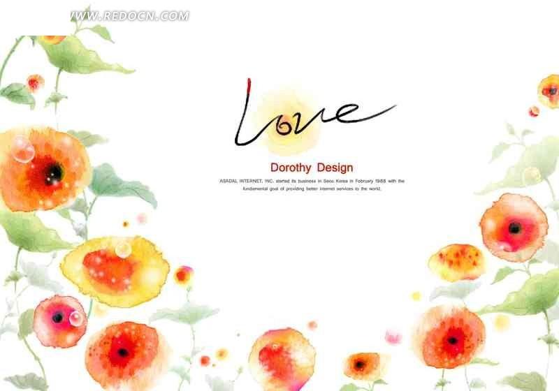 手绘彩色创意插画花朵花瓣插画稿件