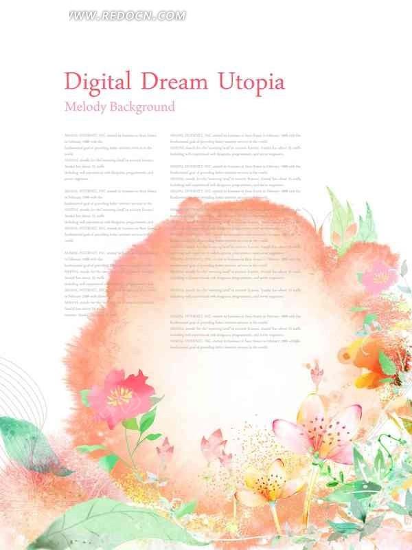 手绘花朵花瓣叶子彩色水 创意彩色水彩画插画设计 手绘彩色水彩画花卉