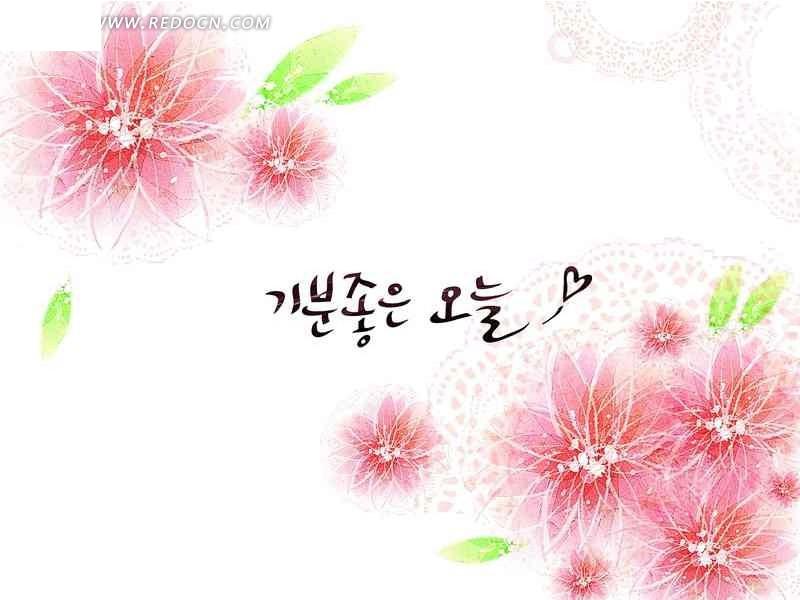 矢量粉色花朵花瓣手绘插 矢量粉色花朵花瓣图形 美丽粉色花朵花瓣水彩