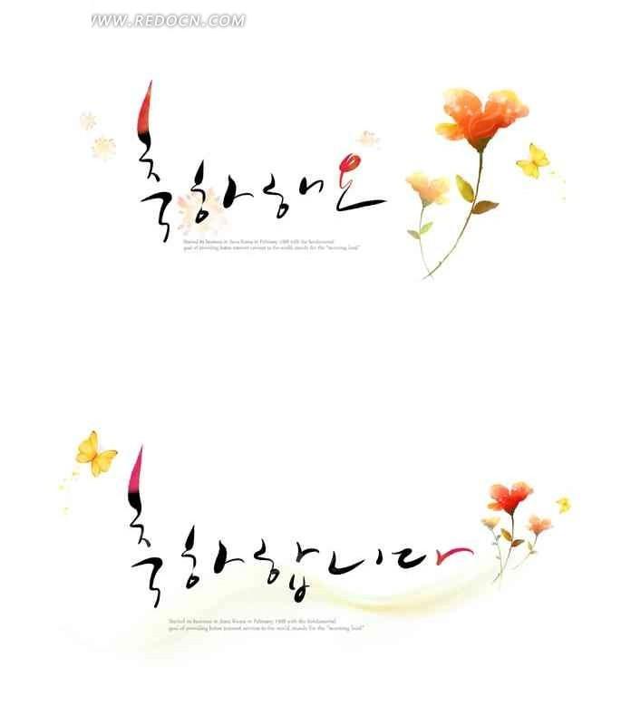 韩国可爱手绘插画 相框