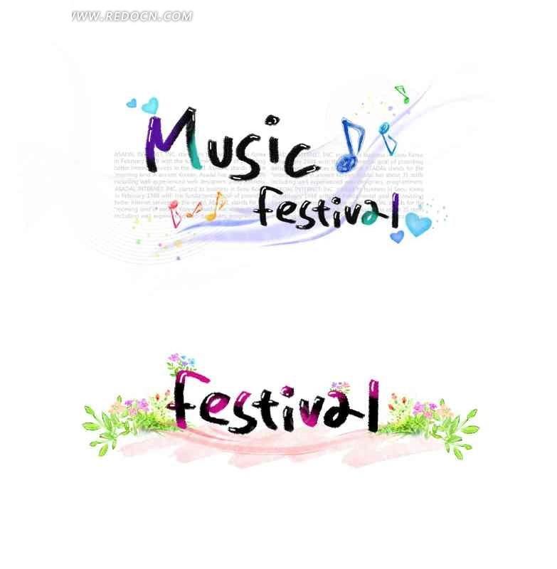 音乐海报素材 手绘