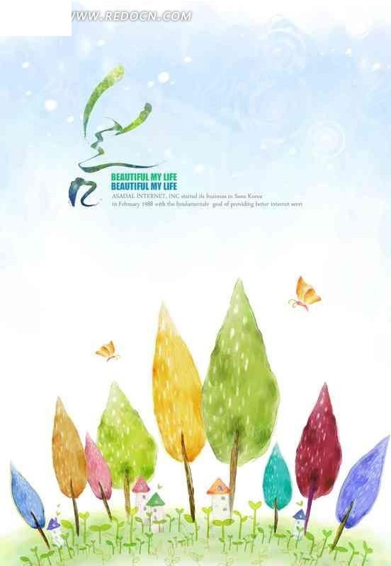 彩色树木手绘插画设计文件展示