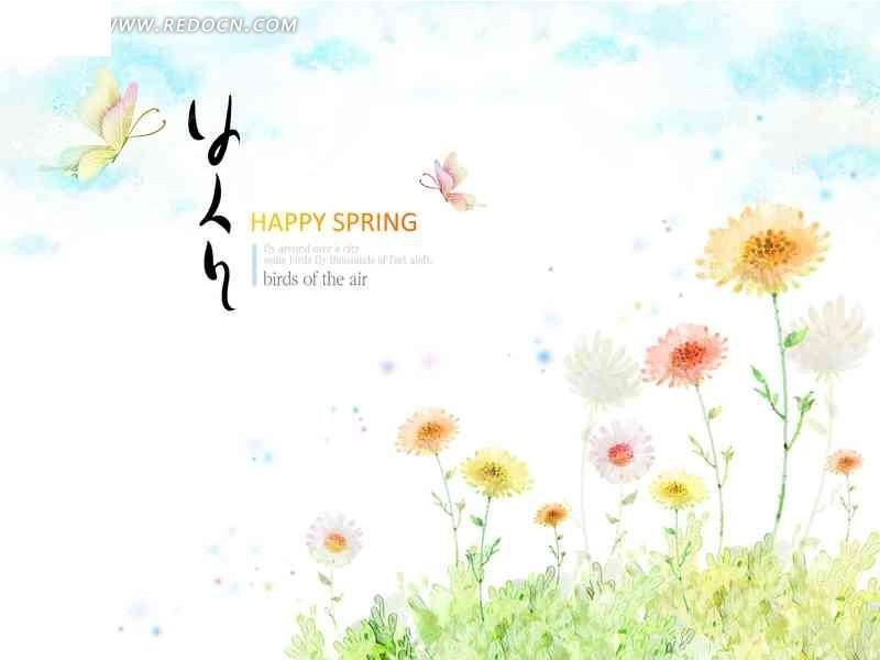 向日葵花丛卡通手绘