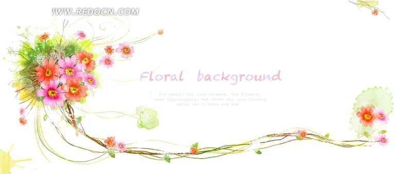 卡通花朵植物线条插画设计素材