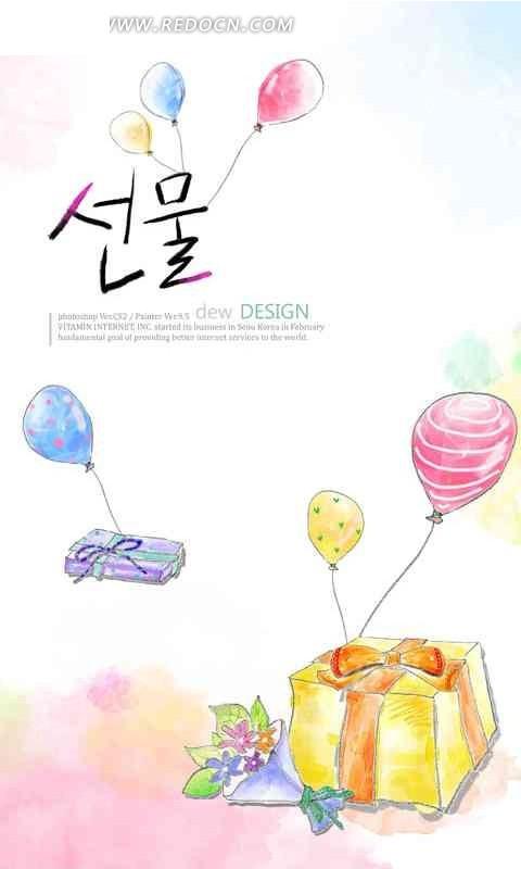 韩国手绘卡通边框
