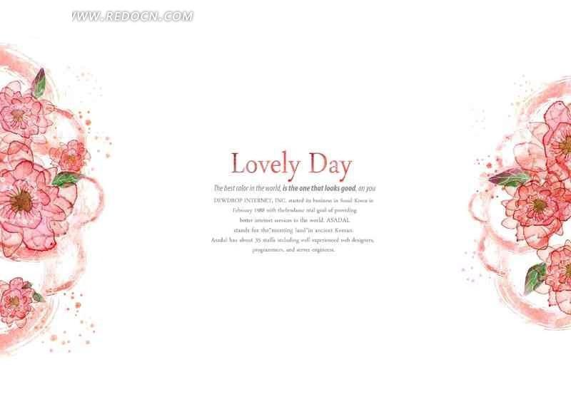 手绘粉色花朵花瓣插画素材