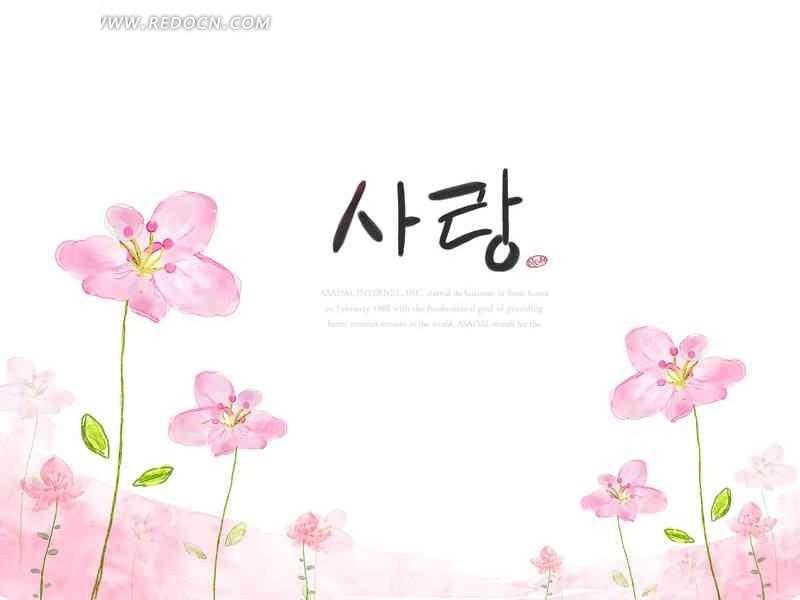 手绘粉色花朵花瓣植物插画韩国元素图片图片